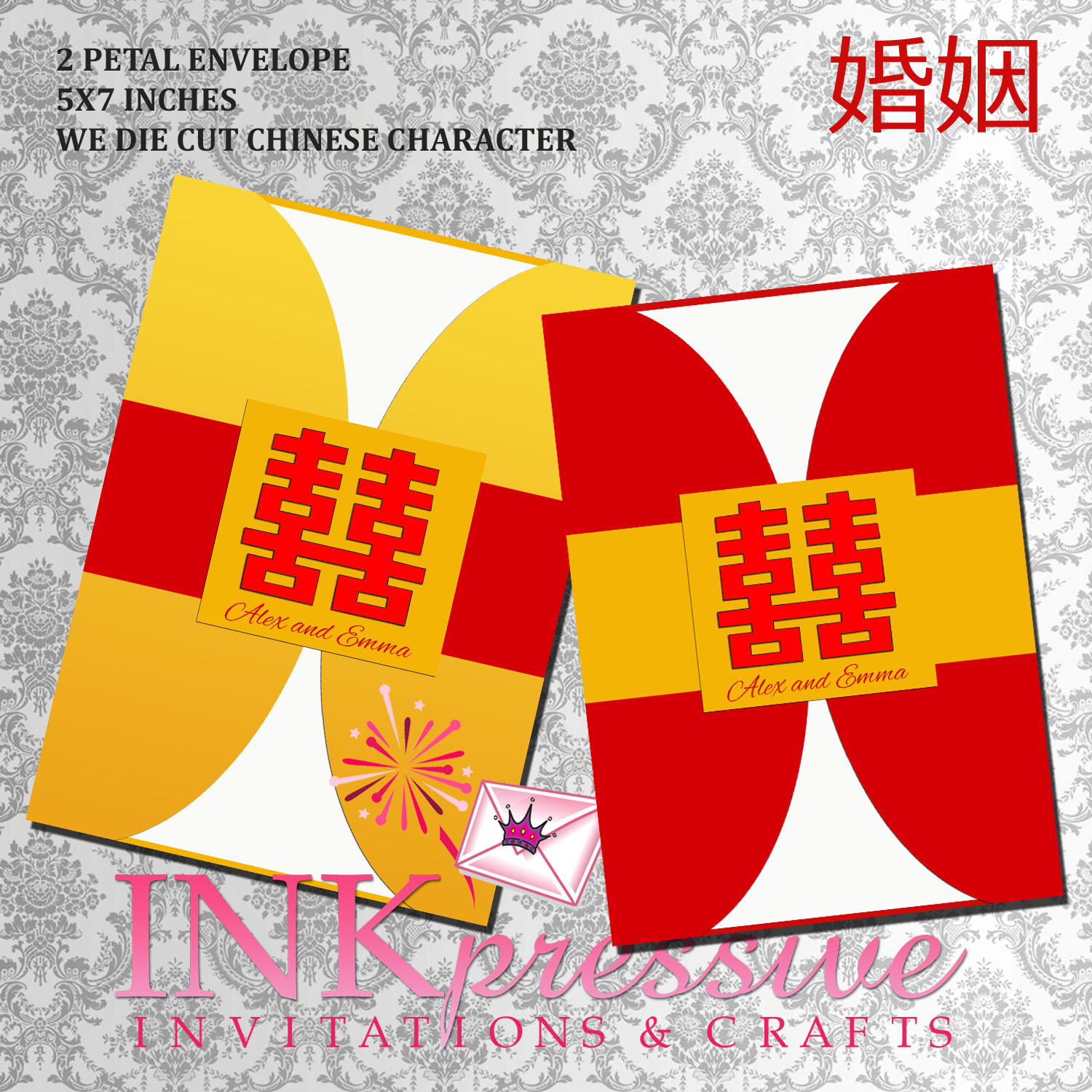 Chinese Petal Fold Wedding Invitation | INKPRESSIVE INVITATIONS