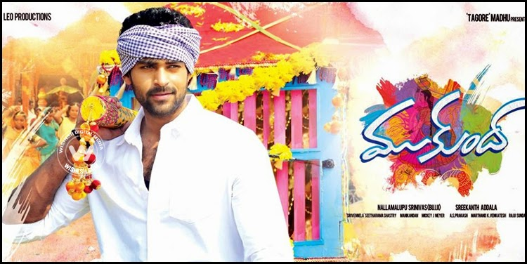 Mukunda Movie First Look Teaser HD | Varun Tej | Trailer