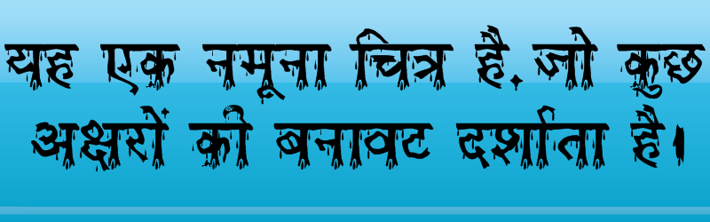 Scary Hindi font Kruti Dev 410