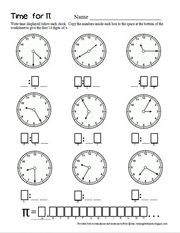 Pieces by Polly Time for Pi Second Grade Math Worksheet for PiDay – Second Grade Math Problems Worksheet