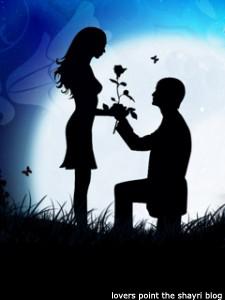 Shadi Ka Proposal