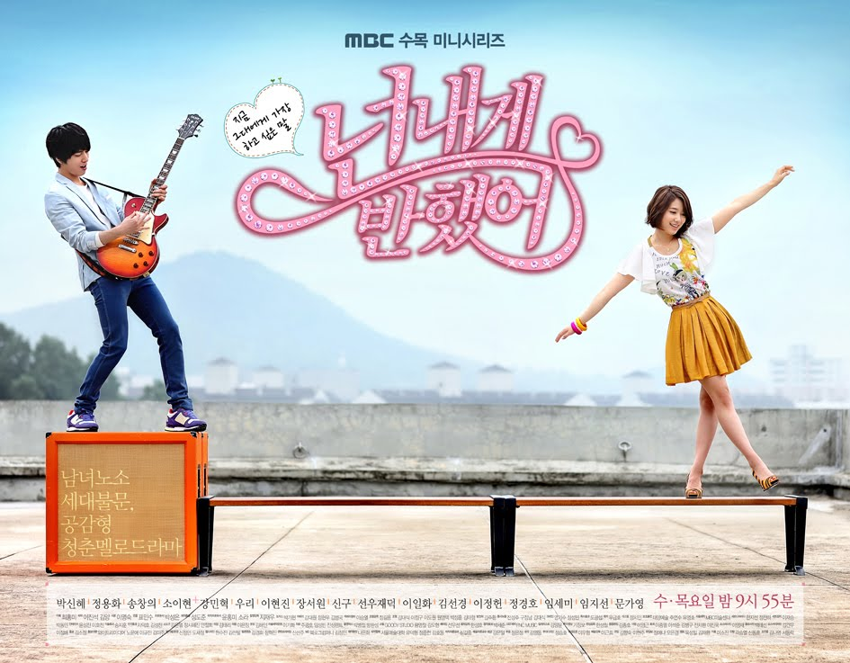 "CN Blue LOVE~: You ve fallen for me ""Heartstrings"" start June 29th ..."