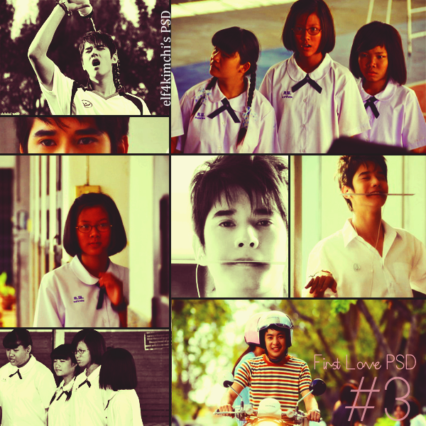 first love movie nam - photo #21