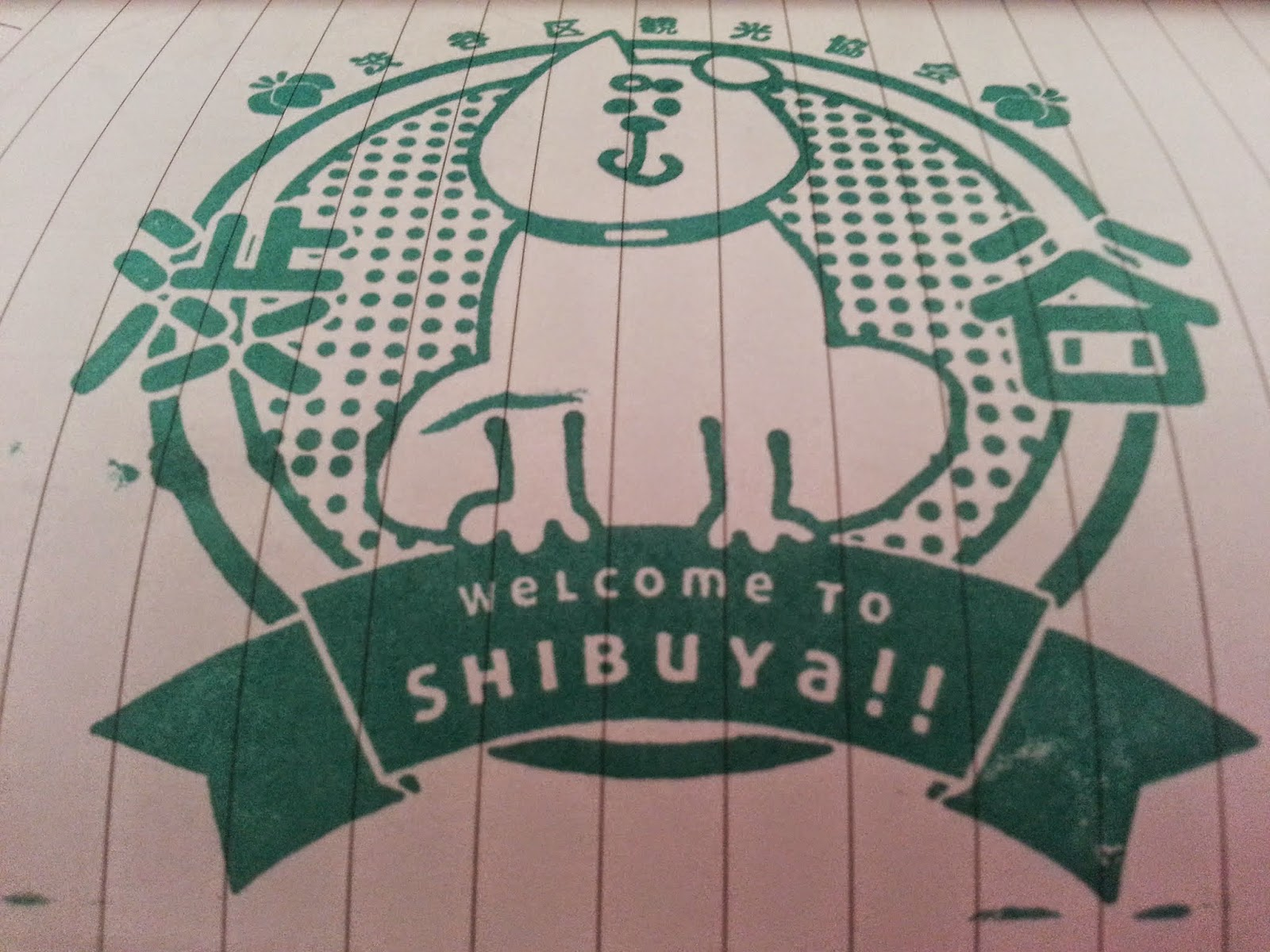I was excited getting the Shibuya stamping at Shibuya Sakuragicho Museum, outside of Shibuya Station of Tokyo, Japan