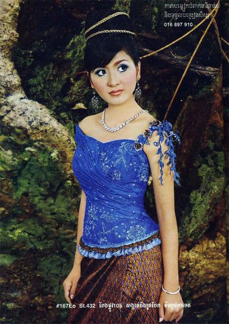 Cambodian wedding clothing khmer wedding clothes