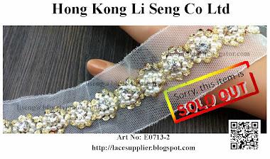 Beading Organza Manufacturer Wholesaler and Supplier - Hong Kong Li Seng Co Ltd