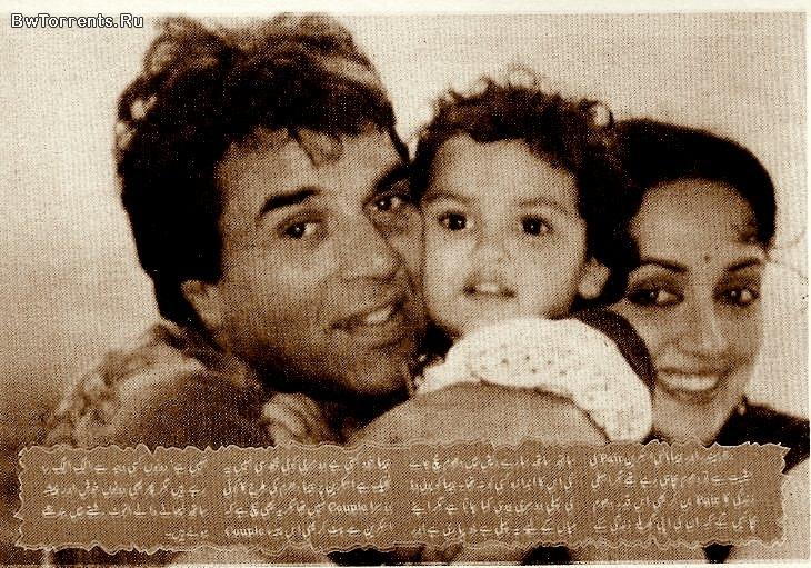 дхармендра в молодости фото