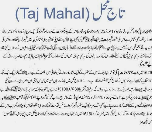essay on taj mahal in sanskrit Please give me a short essay on taj mahal in sanskrit please give me a short essay on taj mahal in sanskrit 0 follow 0 sagar kundu, added an answer, on 20/6/13free.