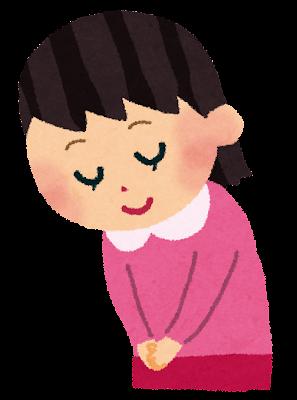 お辞儀・挨拶をしている女の子のイラスト