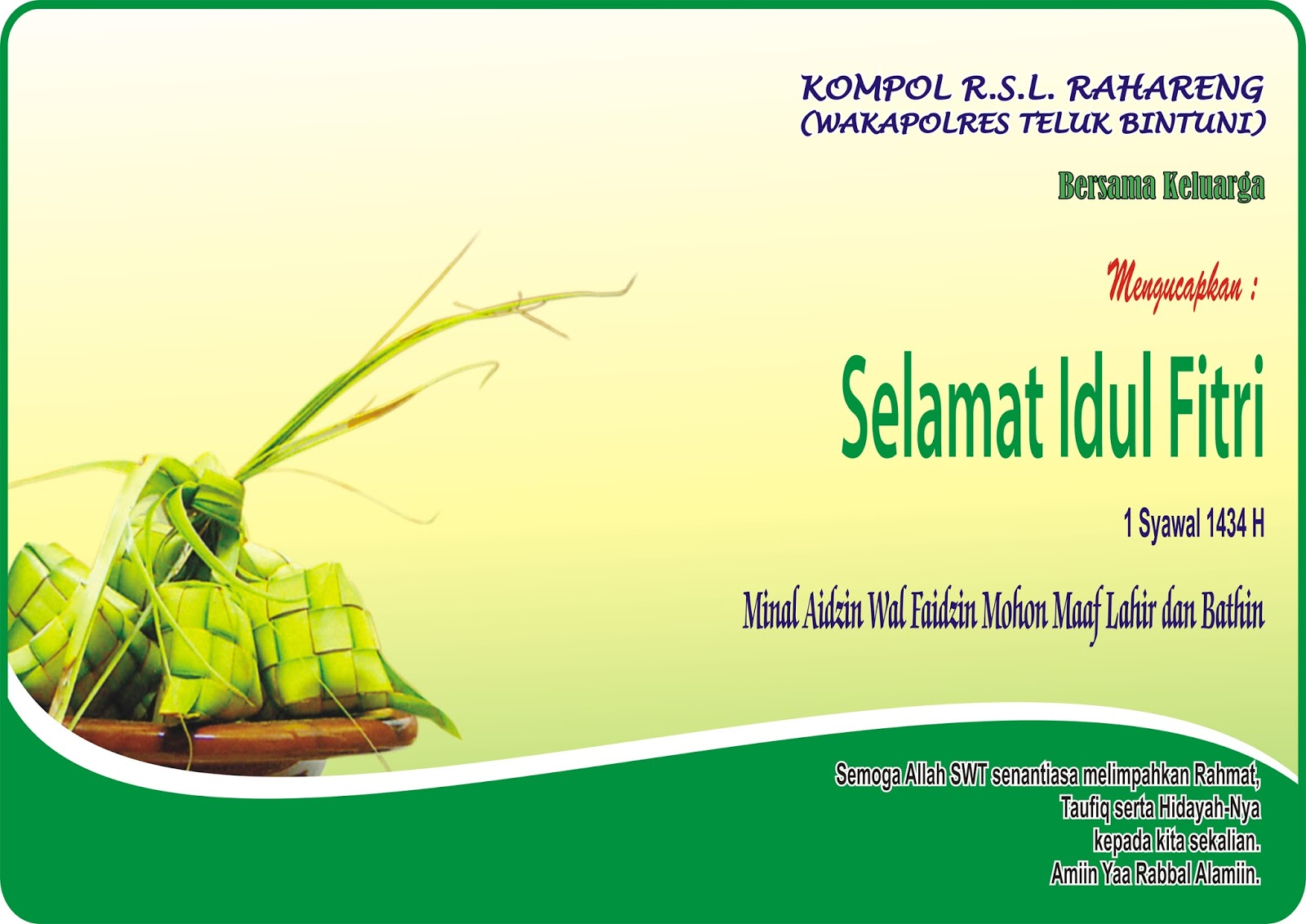 Image Result For Image Result For Ucapan Idul Fitri
