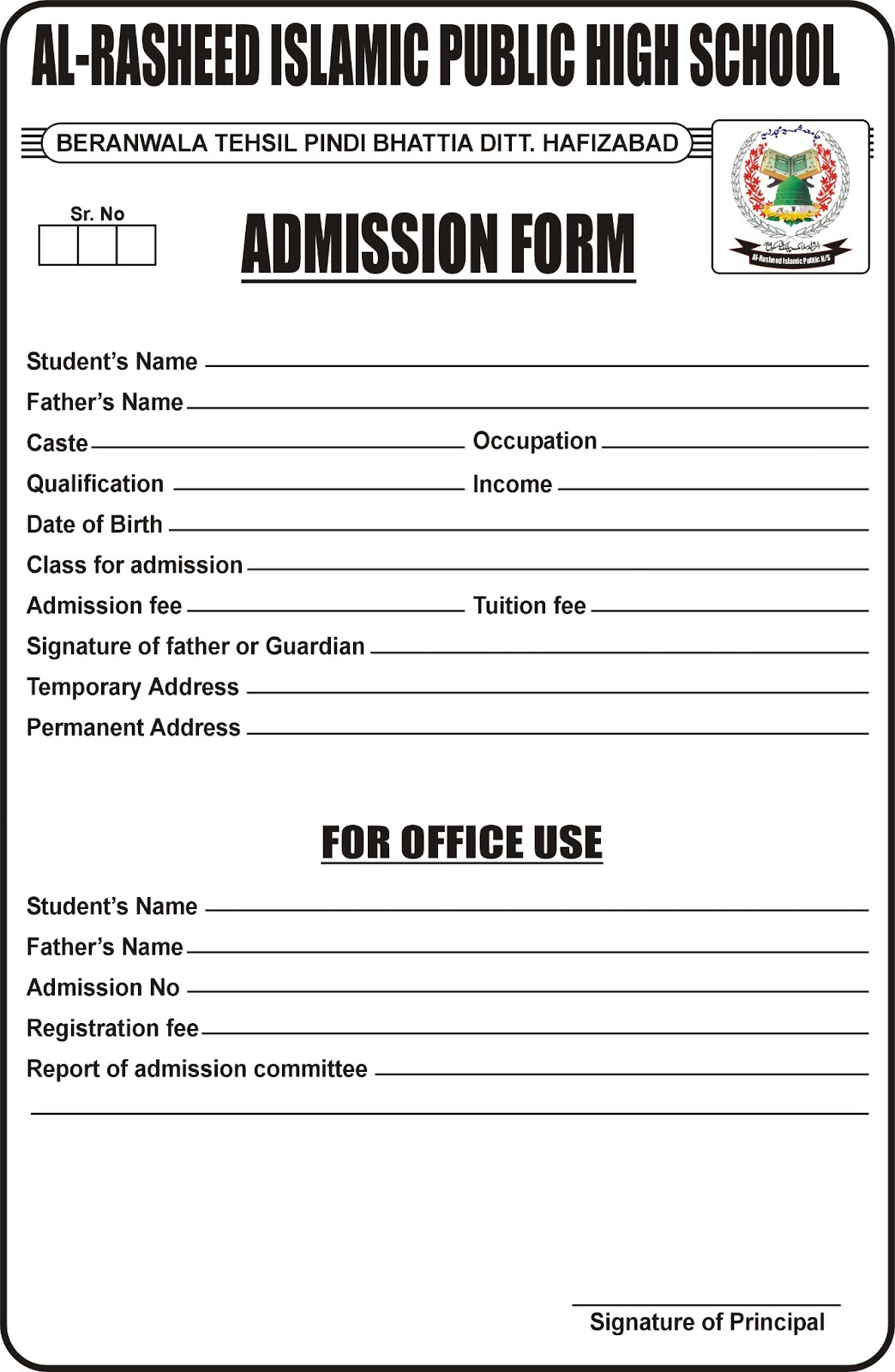ARIP HIGH SCHOOL: ADMISSION FORMS