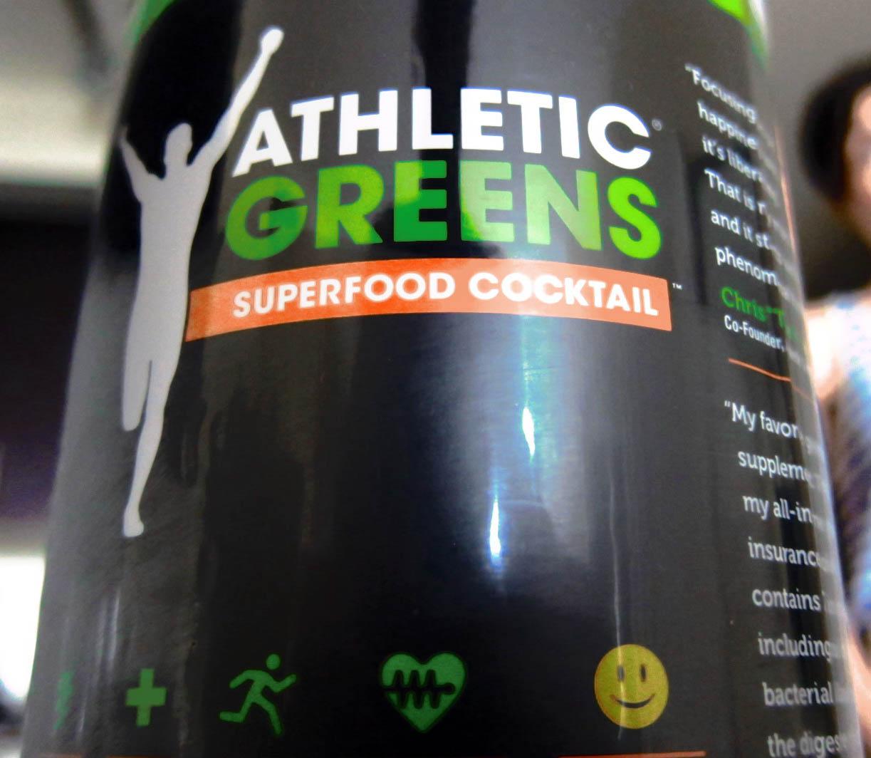 my 10 essentials bkarmstrong blog athletic greens jpg