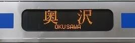 都営地下鉄三田線 目黒行き 6300形(大晦日終夜運転)
