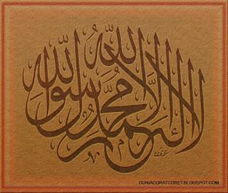Kaligrafi Khat Tsulust Lapadz Lailahaillallah