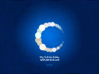 Beautiful ramadan kareem wallpaper wih blue background