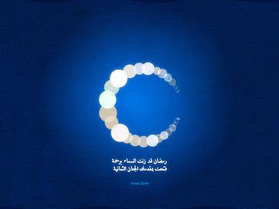Beautiful ramadan kareem wallpaper wih blue background