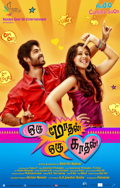 Oru Modhal Oru Kadhal 2014 Tamil Movie Watch Online