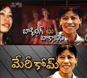 30 minutes on Mary Kom : Boxing to Box Office
