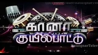 Gana Kuyil Pattu 19th October 2014 Kalaignar tv Show season 3 Gaana Kuyil Pattu Youtube HD 19-10-14