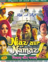 Niaz Aur Namaz (1977) - Hindi Movie