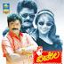 Patela (1999) Kannada Movie Mp3 Songs Download