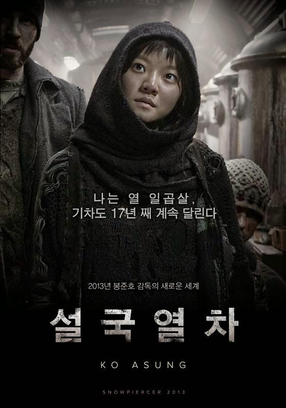 snowpiercer ah-sung ko