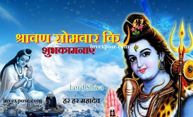 Shravan Somvar pics for facebook