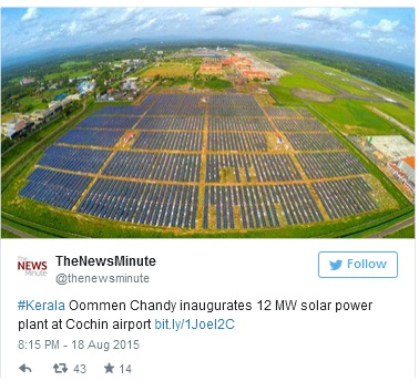 India's First Fully Solar Powered Airport