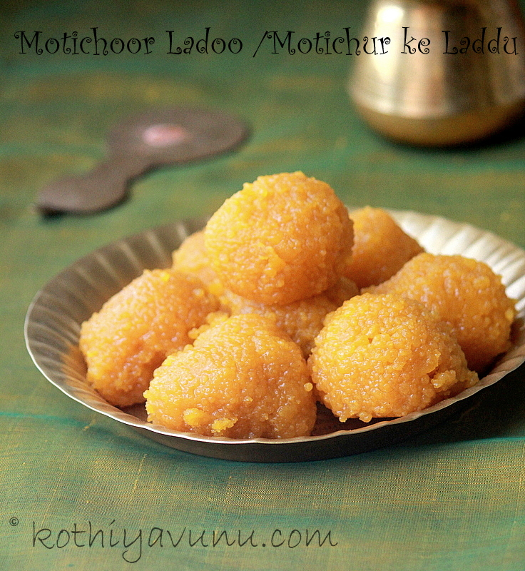 Motichoor ladoo recipe motichur ke laddu recipe indian sweets motichoor ladoo recipe motichur ke laddu recipe indian sweets forumfinder Gallery