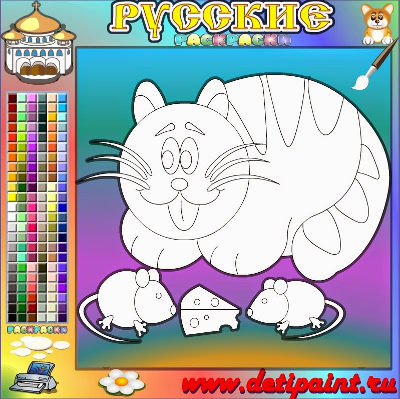 Раскраски домашние животные - Кот.