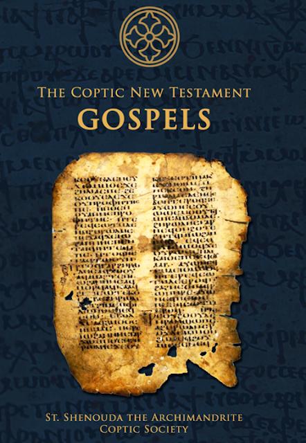 تحميل الأناجيل الاربعة (قبطي - بحيري + صعيدي + لهجة مصر الوسطى + اللهجة الأسيوطية - يوناني - انجليزي)