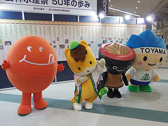 農林水産祭「実りのフェスティバル」 | 東京ビッグサイト