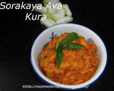 Sorakaya Ava Kura