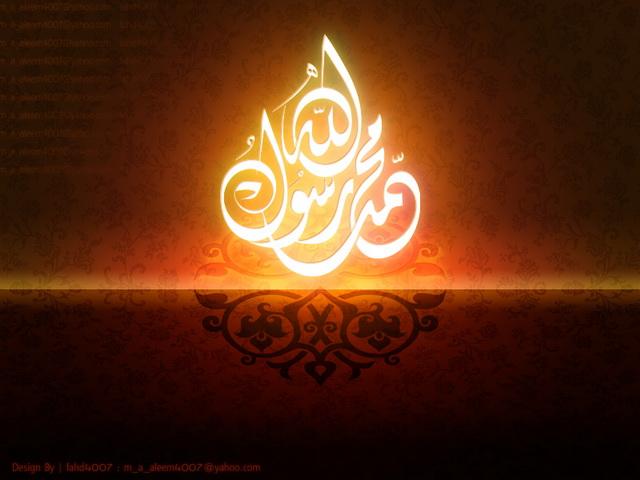 Hidup satu rindu ketika nabi muhammad saw wafat Allah calligraphy wallpaper