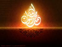 Ketika_Nabi Muhammad_SAW_Wafat