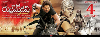 Anushka Shetty Catherine Tresa and Nithya Menon Spicy Stunning Look Wallpapers from movie Rudhramadevi