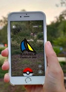 Pokemon Go Ilha