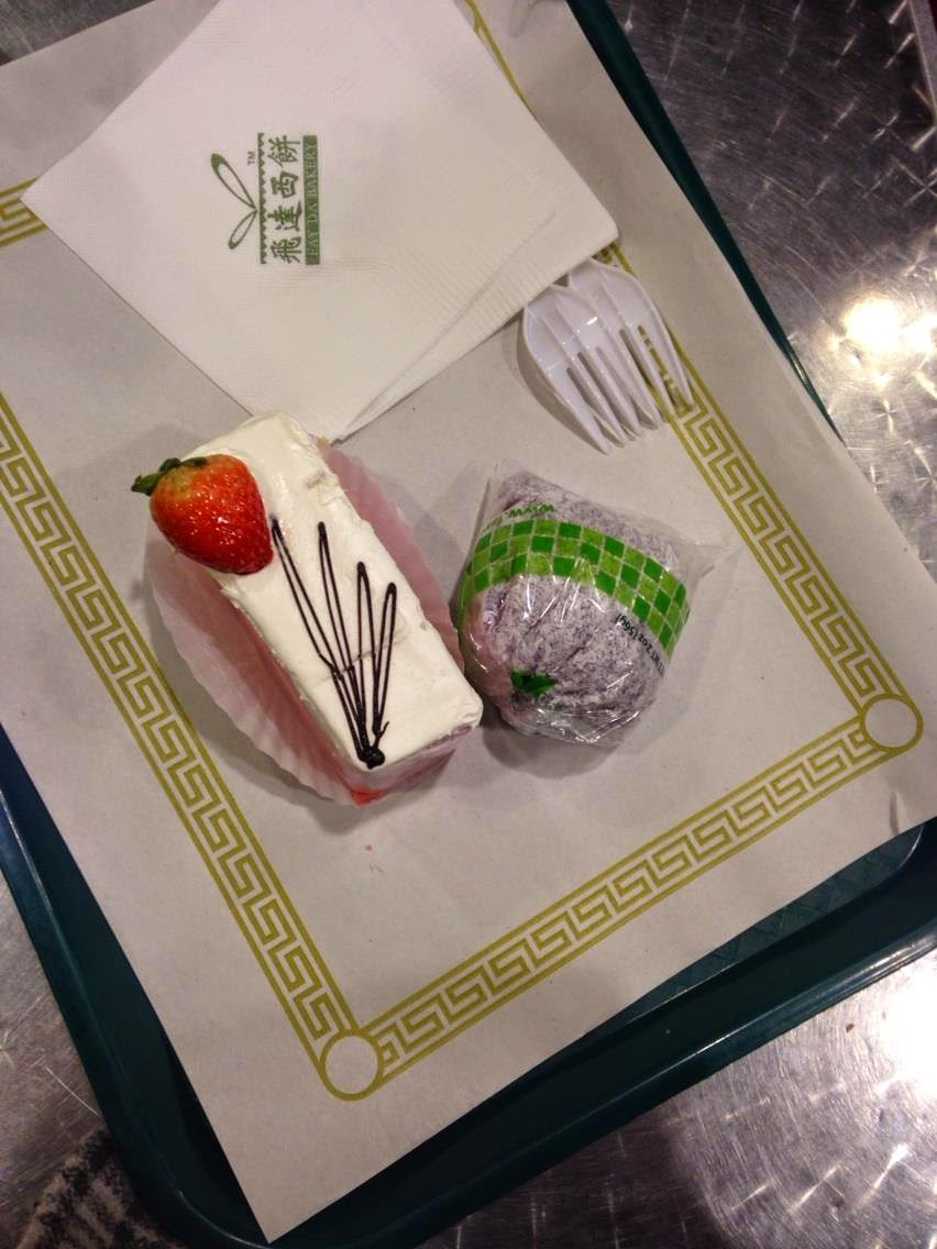 Chinese Bakery Dessert