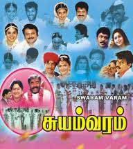 Watch Suyamvaram (1999) Tamil Movie Online