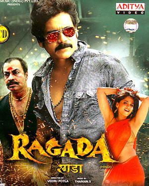 Free Download Ragada 2010 UNCUT Dual Audio Hindi  BluRay  300MB