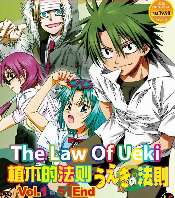 The Law Of Ueki Sub Indonesia 3gp (Tamat)
