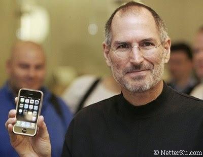 Steve Jobs Memperkenalkan iPhone Terbaru - www.NetterKu.com : Menulis di Internet untuk saling berbagi Ilmu Pengetahuan!