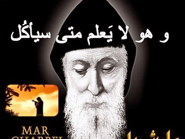 Mar Charbel Page Songs | ReverbNation