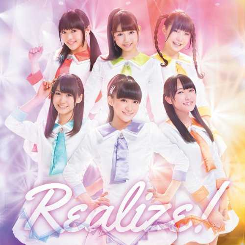 [MUSIC] i☆Ris – Realize! (2015.02.18/MP3/RAR)