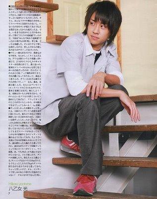 [Resim: Hikaru+Yaotome%2528age+18%2529.jpg]