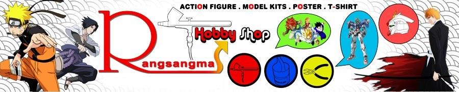 Rangsangmas Hobby Shop