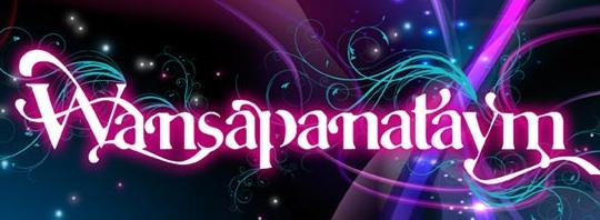 Image result for wansapanataym abscbn logo
