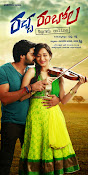 Racha Rambola first look wallpapers-thumbnail-3