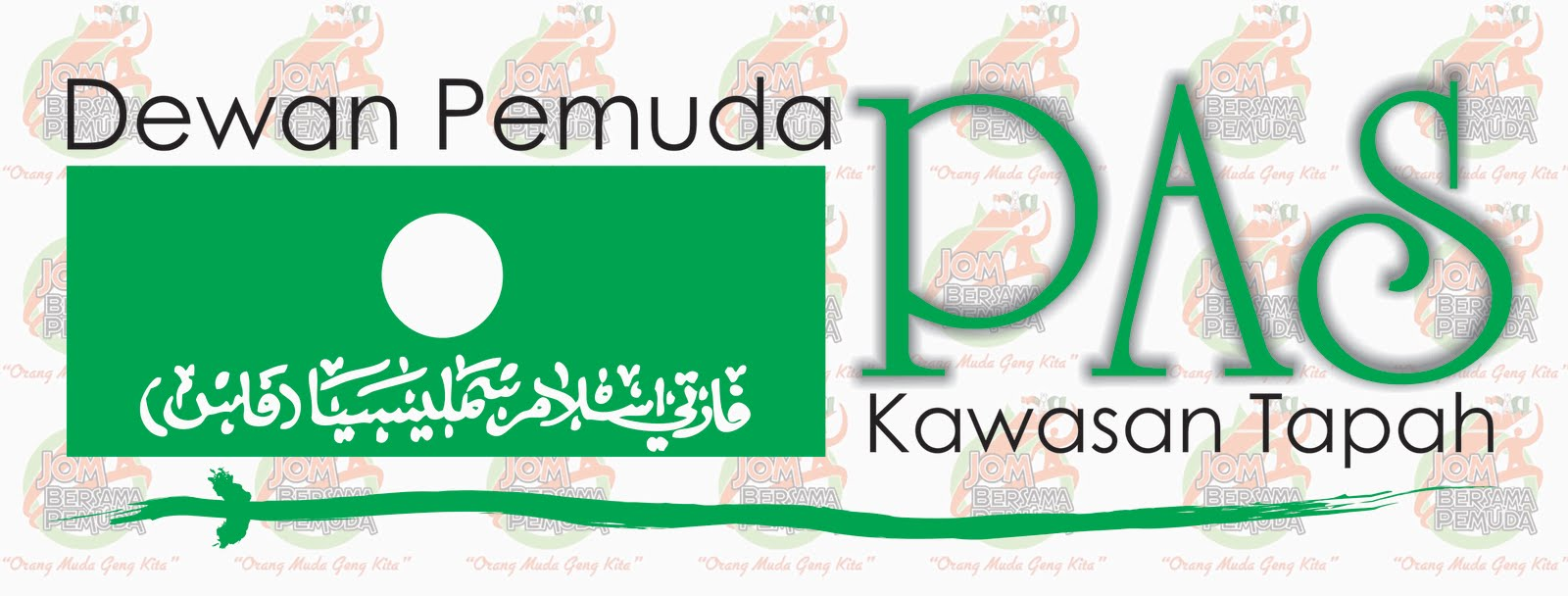 Dewan Pemuda PAS Kawasan Tapah