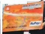 Get Rupay ATM Debit Card
